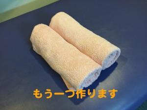 タオル枕5